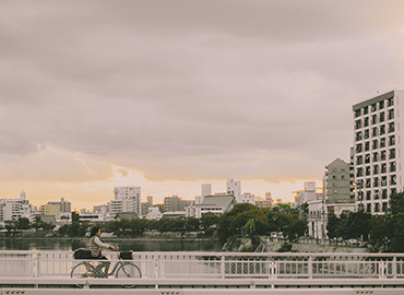 Hiroshima, Japan photo by B. Snaps via Unsplash