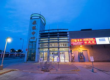 The Dragon Centre, a former roller skating rink in Scarborough, was converted into a Chinese shopping mall in 1984, sparking a backlash from some of the area's residents (photo by Don Campbell)